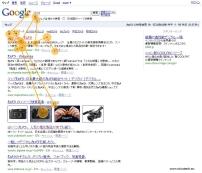Image jap 2