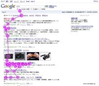 Image jap 3
